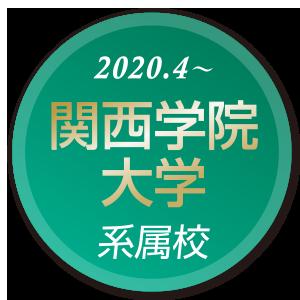KENMEI ACADEMY 学校法人 賢明学院