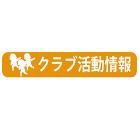 KENMEIラジオステーション