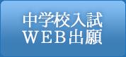 tyu-web-b-171211